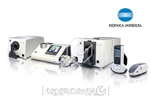 تجهیزات پزشکی کونیکا مینولتا