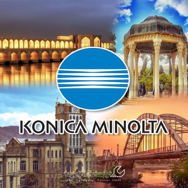 نمایندگی کونیکا مینولتا در شهرستان ها