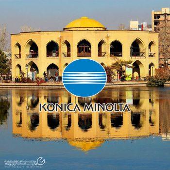 نمایندگی کونیکا مینولتا در تبریز