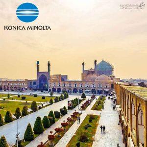 نمایندگی کونیکا مینولتا در اصفهان
