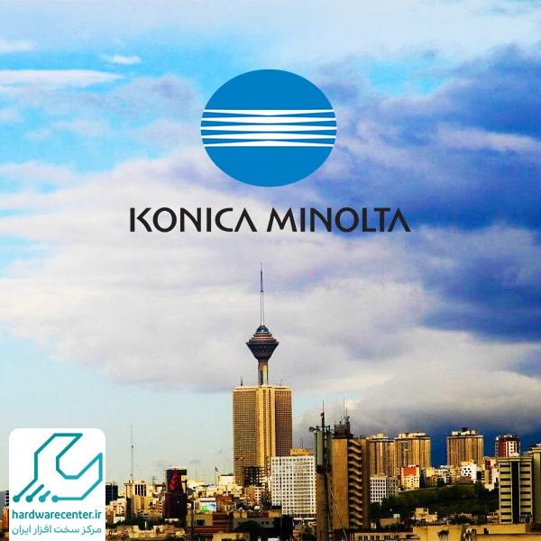 نمایندگی کونیکا مینولتا در تهران